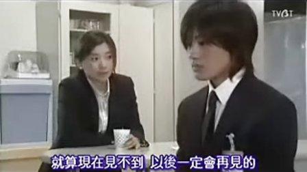 日剧《傻大姐》09[1]