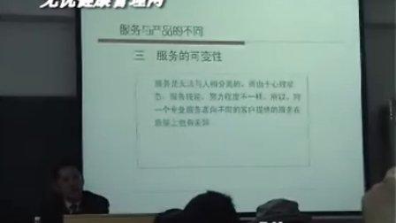 广州医学院健康管理师培训课