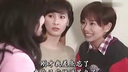 水饺皇后(粤语)13