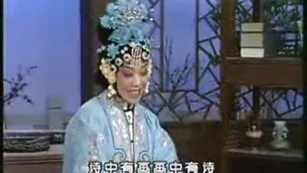 """晋剧《出水清莲》王爱爱""""并蒂莲开吐幽香"""" 晋剧皇后名段欣赏8"""