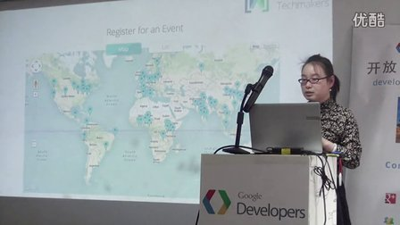 Women Techmakers: Beijing - 开场介绍 by 王玮