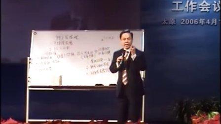 陶铭:从经济分析角度看安利商机3(3)