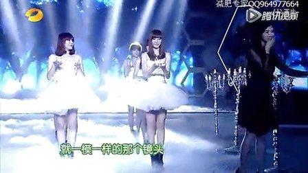 志玲姐姐透视装梦幻出场PK谢娜镂空装搞笑走秀 (2)