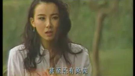 台湾省经典爱情剧:萧蔷林瑞阳刘德凯陈德容《一帘幽梦》44