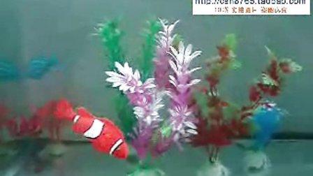 Robot Fish神奇乐宝鱼鱼嘴巴会动闪灯