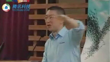 IT龙门阵:古永锵