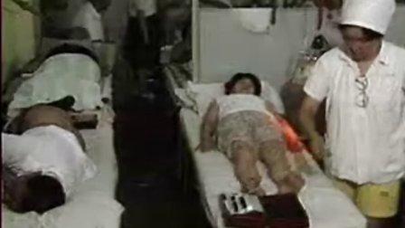 中国针灸学06.刺法(一)