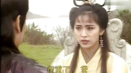风之刀武林启示录21粤语中字
