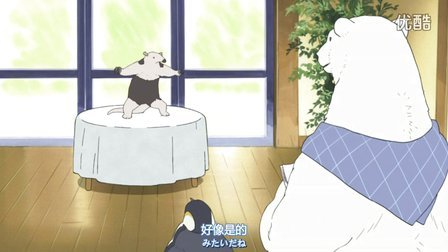 白熊咖啡厅配音-面试