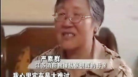 """抗震救灾英雄榜:""""战地""""生日分外难忘!"""