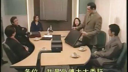 情事缉私档案02[双语]