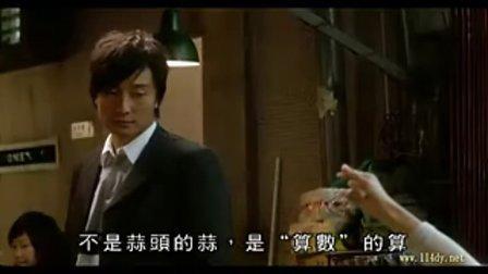 方力申邓丽欣爱情片我的最爱(秦承瑞收藏)