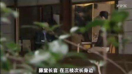 世界奇妙物语08春特别篇 02