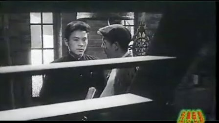 【国产老电影】【1981 特高课在行动】【下】【怀旧群72723035】