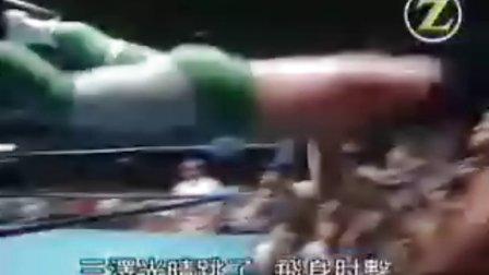 1997.09.06 全日本摔角 三澤光晴 vs 秋山準(三冠王之戰)