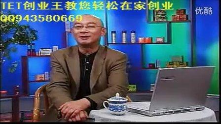 中国大趋势-大趋势-二十一世纪-全球经济大趋势
