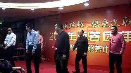 申军 红岩年会