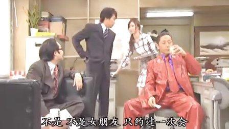 浪花金融道 06(完)
