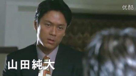 極道の妻たち 情炎(2005年)