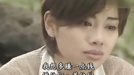 水饺皇后(粤语)11