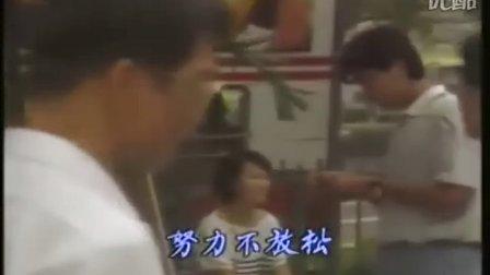 新加坡电视剧主题曲