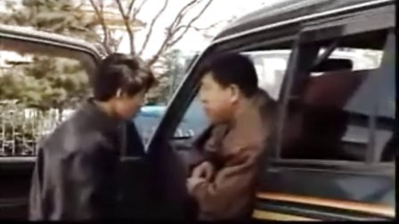 我是警察1999  02