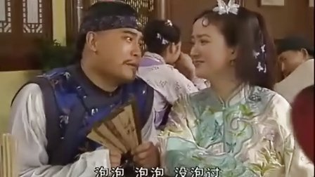 青天衙门2003  28