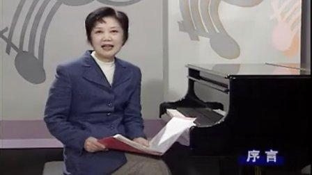 邹文琴声乐教学视频01(全30集)