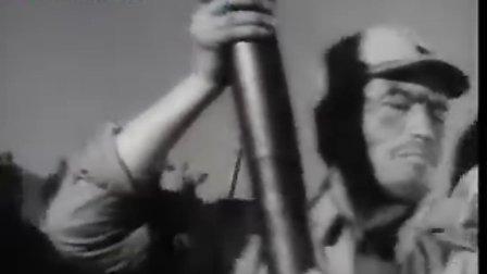 黑山阻击战(1958)3