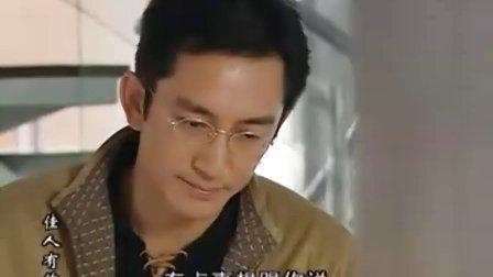 佳人有约[国语中字] 26(完)