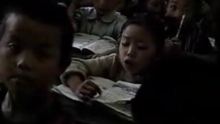 山区孩子上课实录