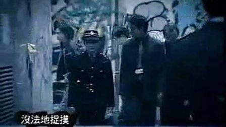 TVB《勇探实录》主题曲标清
