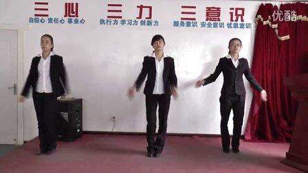 2014兰州众之鑫企业舞蹈《快乐崇拜》教程