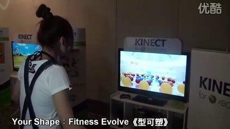 【超可爱台湾live天使小爱与你一起游戏互动】跟著天使玩LIVE:Kinect媒體記者會現場直擊!