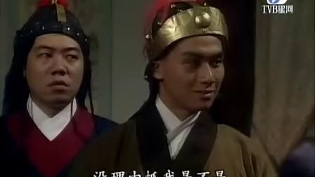 玉面飞狐 04