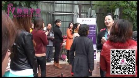 礼仪培训 形体训练 杨静怡老师参加惠州静怡学堂活动