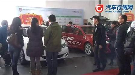 汽车行业网2014第六届长沙红星国际会展中心汽车博览会