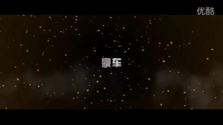 《特殊任务》预告片