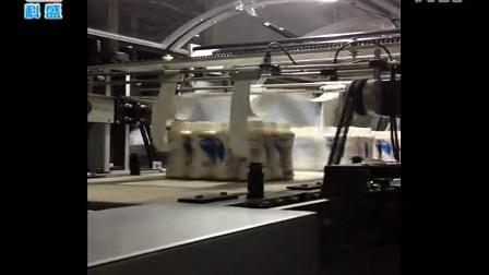 高速裹膜自动上垫板膜包机