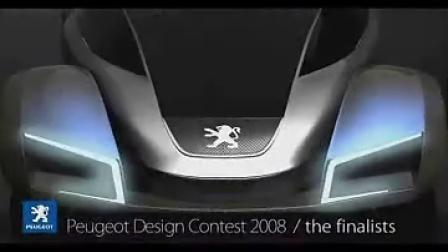第五届标致汽车设计大赛十强作品集