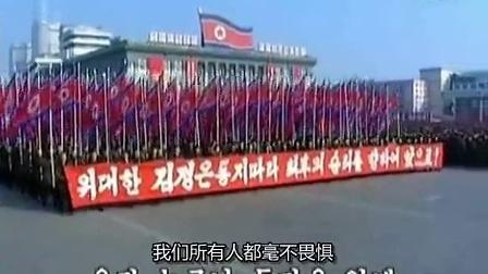 朝鲜歌曲《洋溢希望的我的祖国》(郑水香版)