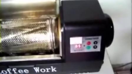 咖啡豆烘焙机教程