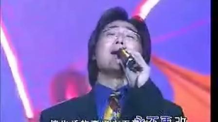 母爱 廖昌永