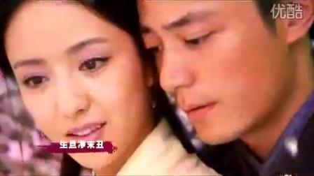 【高清】 天地梅花开 《怪侠一枝梅》 片头曲 附下载地址