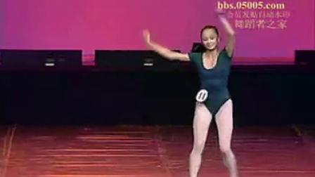 舞蹈基训教学AVSEQ15