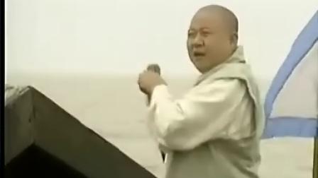 浪子大钦差[国语] 09