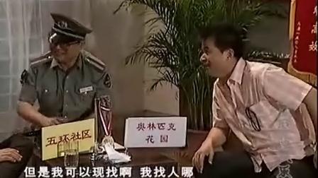 2008CCTV国庆七天乐奥林匹克花园02排球赛[080930]