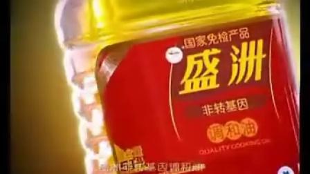 盛洲调和油广告