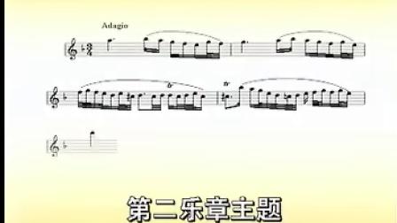 交响音乐大师--巴赫-2