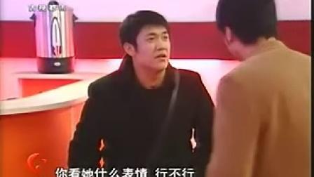 【情景喜剧】红男绿女252-孝敬